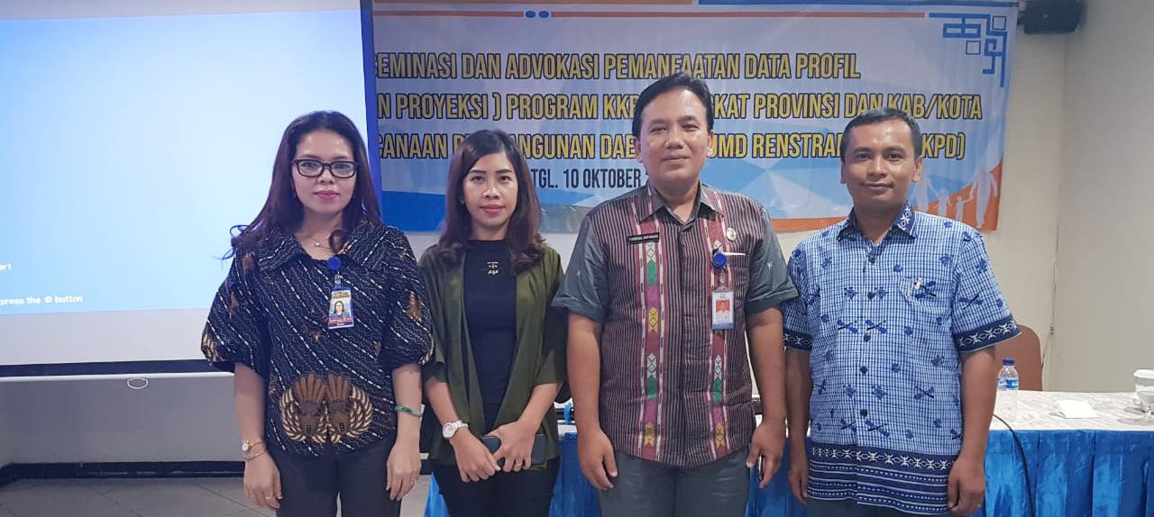 Sosialisasi Profil Data Pembangunan Keluarga Provinsi Sumatera Utara Triwulan III 2019